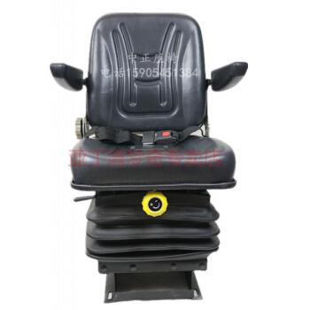 積載機の椅子部品のシャベルとフォークリフトの椅子と椅子の椅子の肘掛けに手すりが付いている。