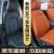 2018新型アウディA 6 L A 4 L Q 3 Q 5 Q 7 A 3専用車専用夏の自動車クッション全カバークッション四季通用深カレー色豪華モデル-全カバーオリジナル車のライン