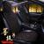 菩提子自動車クッション四季通用木ビーズ夏クッションMANum BMW X 3 X 5系X 6アウディQ 3 Q 5 A 6 L道中観A 4 LbenzE 300 Lブラックブラウン菩提子単座小蛮腰自動車シートカバーbenzC 200 L GLDC 260 E 300 L