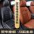 2018新型Volkswagen Pasant CC速騰路観L凌渡朗逸途昂宝来夏自動車クッション全カバー自動車クッション四季通用純米色豪華モデル-全包囲原車ライン