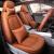 汇米自動車クッションセットレクサスES RX NX LX IS LS GS CT全カバーLC四季クッションラテ深さカレー-本革フルバック豪華車特別車カスタムレザーシートカバー