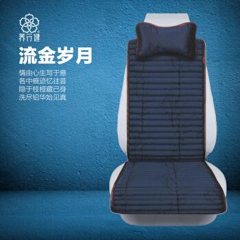 QIAOXINGJIANシバ殻自動車クッション四季通用流金歳月シリーズの自動車クッションは男女通用します。頭枕と高貴藍を含みません。