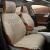 智匯アウディ新A 6 Lクッション手作り冷製マットQ 5 A 8クッションA 4 L A 3 Q 3 Q 7専用夏アイスリンネル自動車クッションセットコーヒー(専用車専用伝言車種)アウディ5席専用