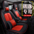 Frie朗逸シーベルト10-19項上汽Volkswagen朗逸plus専用全車カバー四季通用自動車クィックションシーバー-クラーククラーク黒(黒辺)--豪華版