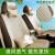 KING ETING自動車クッション夏アイスシート半端カバーカバー冷却マットを縛らずに通気してください。四季通用車用3 Dシートカバー米色標準セット