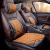 BUFAN夏季自動車クッション三点セット原木ビーズマットホンダ・アコードクーペVolkswagen MantbenzE 300 LアウディQ 5 BMW x 1 X 5系通用クッションフリーメートル-豪華五点セットbenzla 220 c 200 l e 260 l