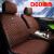 ダーリング川2019新型の手は氷の糸の自動車の座布団を編みます。夏の自動車のシートマットは冷たいです。空気を通します。夏のシートマットは四季通用のビジネス簡単なクッションです。男女通用D 100カレー色のBMW 5系は530 li 525 liGTをプラスします。
