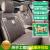 NILE自動車クッション新型夏冷製マット純手編みアイスクッション通用四季クッション軽尚の旅シリーズ夏クッション/クッション軽尚の旅