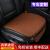 Benz BMWアウディの逸品の布製クッションをオーダーメードしました。夏の内装には背もたれなしのシングル四季通用前列があります。188元benzGLA/GLA/GLE/GLOC/GLOK