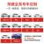 栄威RX 5/Ei 6/I 6/RX 3/RX 8/Ei 5リンネル自動車クッションシートマット無背もたれ3点セット(クラシカルブラックレンガ)