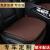 専用車用の自動車クッションアウディBMW Benzボルボ専用車をカスタマイズしました。四季通用のクッション新型布芸滑り止め止め付きです。背もたれなしの夏の3点セット(コーヒ)アウディA 4 L/A 6 L/Q 3/Q 5/A 5/A 8