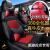 智匯キャデラックXT 5クッションカバーXT 4/XTS/CTS/ATS-L/CT 6専用改ぞう全四季自動車クッション豪華版半本革--ダンクレット-360度フルバック凱雷德ESCALADE/SRX/XLR/SLS赛威