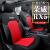 Frie栄威RX 5シートカバー栄威RX 5/ERX 5新エネルギー専用全カバー原車ライン四季通用自動車クッションシートカバー眩酷黒--標準版