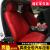 智匯benzs級s 350/450/500/320本革クッションbenzG 63級R 400フルバック本革自動車クッションシートカバーコ-ヒ-benzs級360全カバー