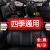 吉利博越専用自動車クッション四季通用全カバー博悦自動車シートカバー神秘黒-標準版