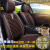 NILE自動車クッション亜麻四季通用アコードA 6 LアウディQ 5 L探岳A 4 LエンビジョンX 5系X 1 Mantijum奇駿道中観Lアヴァンシアクッション養生世家-モカブラウン