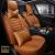 ビュイック新英朗GT君威朗エンコーラ自動車のシートカバー四季通用自動車クッション全カバーダンックトラッククッション