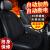 自動車加熱クッション冬単席通用クッション電気加熱パッド12 V 24 V車載二重加熱クッションブラク-主運転単座(12 V小型車)