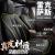 レクサスES 200 rx 300 NX 200 RX 300専用全カバー自動車クッションカバーシートカバーカバー四季通用360本革タイプ【幽雅棕】レクサス車専用