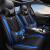 紅旗H 5 HS 5 H 7 HS 7 E-HS 3専用シートカバー全カバー自動車クッション四季通用クッションシートカバー黒と白のアニメ版(5席共通)