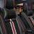 BOLISH(BOLISH)四季通用の自動車クッション5つの夏用マット全カバーアイス自動車クッション自動車シートカバー革シートカバー車内装飾品豪華なダンクレット