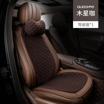 Qiaoshi自動車クッション四季通用のフルバックシートシートカバーシートシートカバー三点セットシートカバー通気性-木星カレー