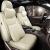 新型2020一汽Volkswagen探岳280 TSI四季通用自動車クッション本革専用シートカバーカレー色記憶版