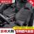 キャンデー2020種のホーバービッグドッグシートカバー全カバーカバーカバーカバーカバーカバーカバーカバーカバーカバーカバーカバーカバー内装飾専用ハーバードドッグシートカバーホーバードッグ専用シートカバー