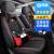 鳴固自動車クッションは四季通用で、夏の氷糸自動車のシートカバーを全部カバーします。五人乗りのシートカバーの黒アニメ版です。