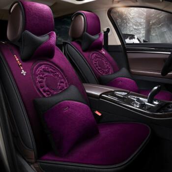 新商品の純毛は車のシートカバーを縛らないでください。冬は短い毛のシートカバーが全部カバーされています。通用するカシミヤシートカバーの新型専用車はオリジナルの四季通用車のシートカバーの自動車紫色(豪華版)をカスタマイズします。他の5つの車種はこの注文メッセージをチェックしてください。