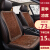 liezi自動車クッション夏空気を通させる小さい腰の竹の竹の席のマージャンの席のクッションの冷たい席の男女の四季通用車用クッションの優雅なカレー-【1つの席の枕なし】この座布団は99%の車種に適用されます。備考車種を注文したり、顧客サービスに連絡したりします。