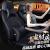 四季通用エンビジョンビジョンLカスタム本革自動車クッションBMW X 5 X 3系320 Lim専用牛革シートカバー全カバーカバー逍客が環境にやさしい太空皮カスタマイズができます。