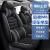 バトンm 6シーバス四季通用のフルバックバックバックは17-21タイプの新しいホーバーM 6プラス専用車用のカートです。ホーバーM 6シーベルトの四季フルバックです。