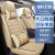 Volkswagen朗逸シートカバー全カバー四季通用クッション適用上汽Volkswagen出航朗逸plus専用車用クッション新型カスタムシートカバーシートカバー坐パッドカバーカバーカバーカバーカバーブラク黒辺全カバーVolkswagen朗シートカバー全カバー四季通用です。
